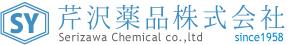 芹沢薬品ロゴ